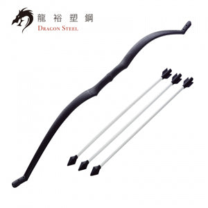 Dragon Steel - (S-004) Bow and Arrows