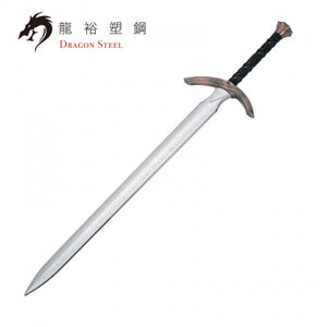 Dragon Steel - King Arthur's Excalibur II (W-207P)