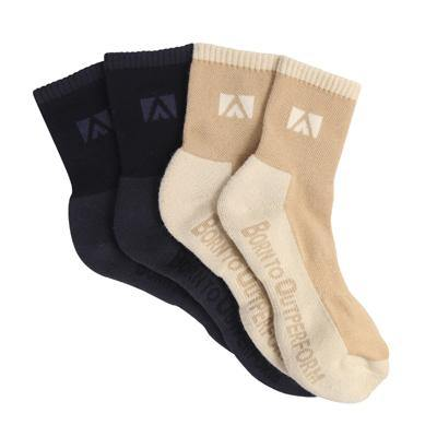 Altai - Outdoor Socks Coolmax
