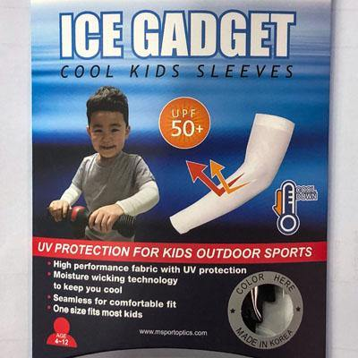 Coolet for Arms (Kids SIze)