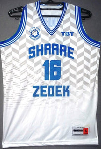 Shaare Zedek - 2016 Official Team Jersey