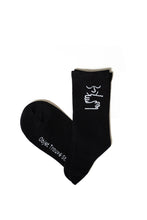 Load image into Gallery viewer, Hug Socks (Black)