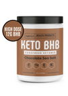 Exogenous Ketones - Chocolate High Dose BHB Powder Main Image PowerCreamer