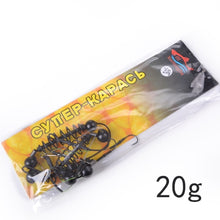 Load image into Gallery viewer, Fishing Hook Artificial Lure Bait Cage Set Fishing Feeder