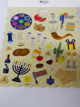 Load image into Gallery viewer, Judaica Sticker Book