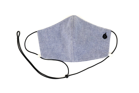 Adjustable Fabric Face Mask - Gray