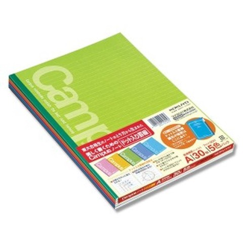 Kokuyo Campus Notebook Dotted Line B5 Line 6mm 30 Sheets 5 Color Pack