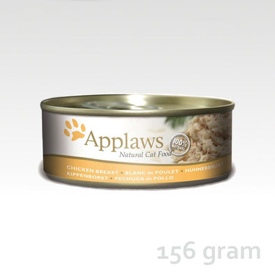 Applaws Natural Cat Food Chicken Breast 156 gram