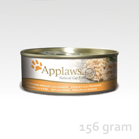 Applaws Natural Cat Food Chicken & Cheese 156 gram