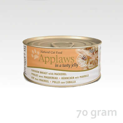 Applaws Natural Cat Food Chicken & Mackerel in Jelly 70 gram