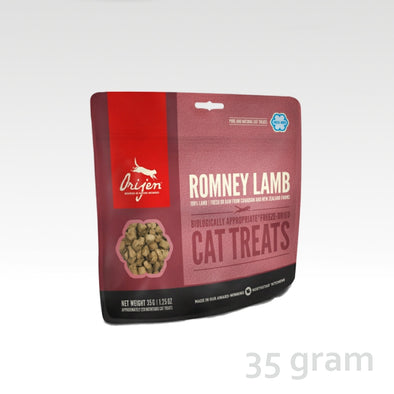 Orijen Romney Lamb Freeze Dried Cat Treats