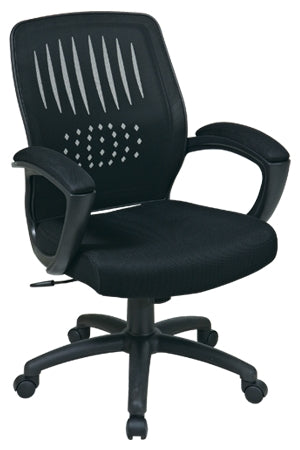 Screen Back Over Designer Shell Chair by Office Star
