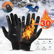 Winter Gloves Anti-slip Running Cycling Driving Motorcycle Gloves - Health Wiser