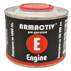 ArmActiv Engine for all type of gasoline and diesel engine
