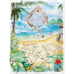 Happiness is a Day at the Beach 30x40cm sign