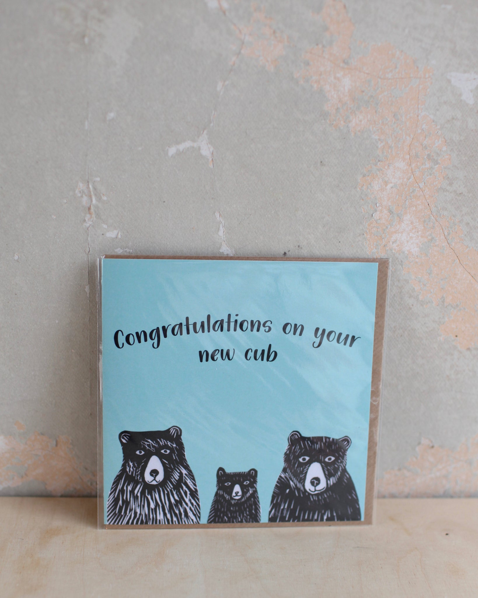 'New Cub' Greetings Card