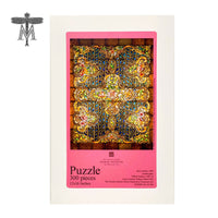 Louis C. Tiffany 300-Piece Puzzles
