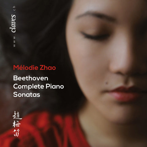 (2014) Mélodie Zhao: Beethoven Complete Piano Sonatas - CD 1304-13