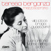 (1984) Villa-Lobos, Braga & Guastavino: Songs from South America for Mezzo Soprano & Piano