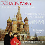 (1988) Tchaikovsky: Original Works for Piano 4 hands