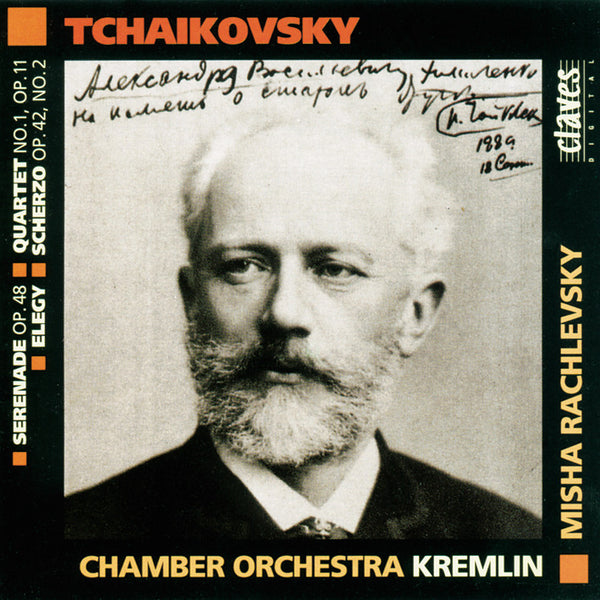 (1992) Tchaikovsky: Works for String Orchestra, Vol. 1 / CD 9116 - Claves Records