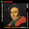 (1998) Gioacchino Rossini: Six Sonatas For Strings