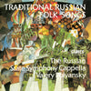 (1994) Traditional Russian Folk Songs