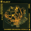 (1993) Elegy: Masterpieces For String Orchestra