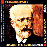 (1996) Tchaikovsky: Works for String Orchestra, Vol. 3