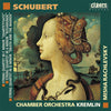 (1998) Schubert: String Quartets in String Orchestra Versions