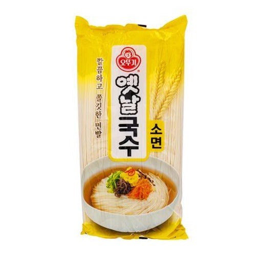 Dried thin noodle-somyun 900g - K-Mart