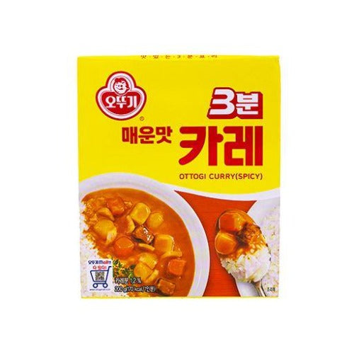 3min. spicy curry  200g - K-Mart
