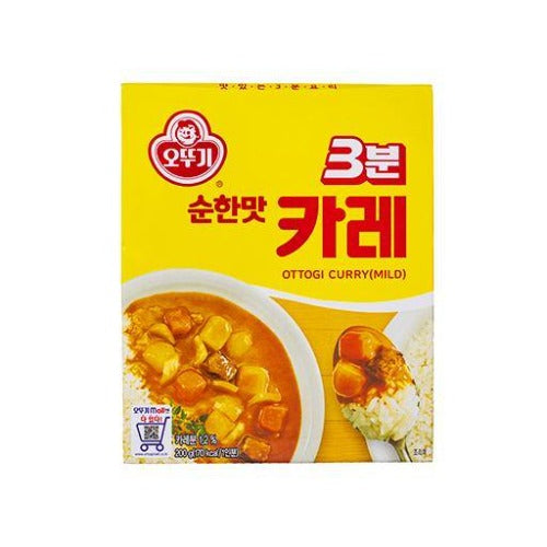 3min. mild curry  200g - K-Commerce