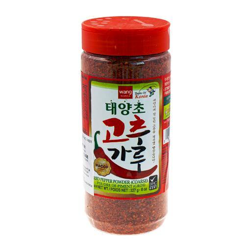 Wang red pepper powder 227g - K-Mart
