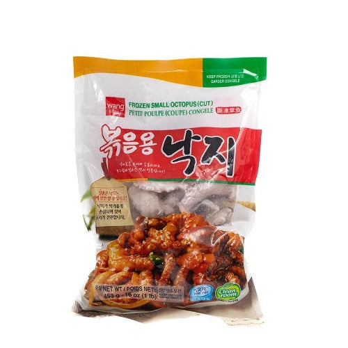 Frozen cut octopus 453g - K-Mart