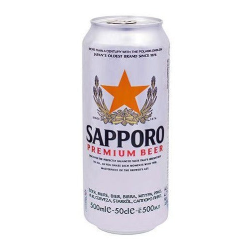 Japanese premium beer 500mL - K-Mart