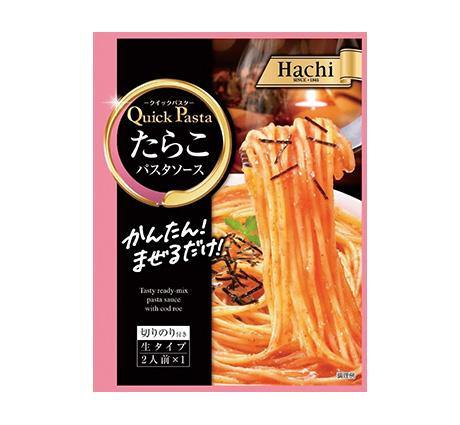 Quick pasta sauce with mentaiko 44.5g - K-Commerce