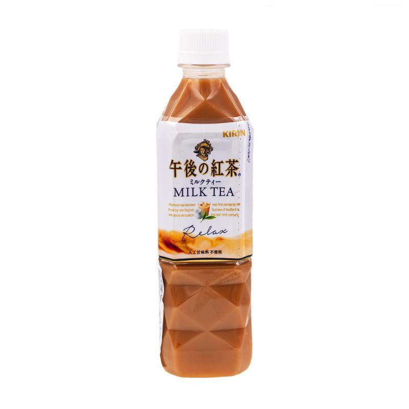 Milk tea 500mL - K-Commerce