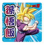 Dragon Ball Z Coasters (4 Pack)