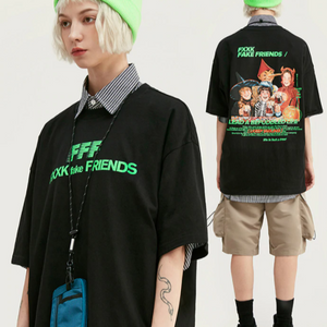 Fake Friends Shirt
