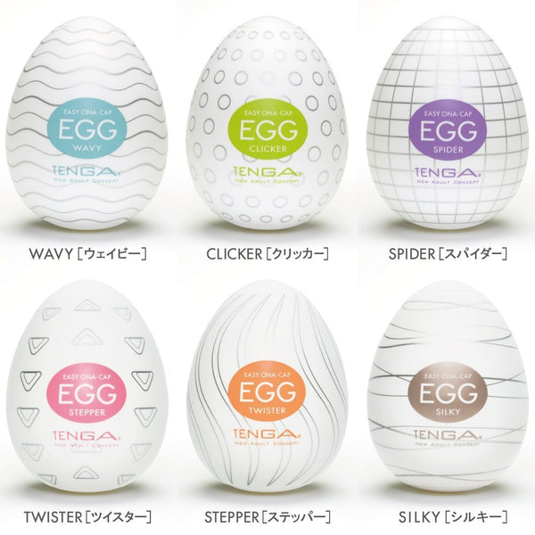 Tenga Eggs Variety Pack