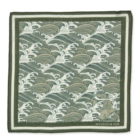 KOI FISH - GREEN - onlybrown