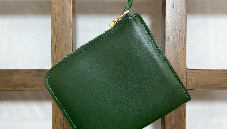 https://www.onlybrown.com/collections/wallets/products/bridle-mini-wallet