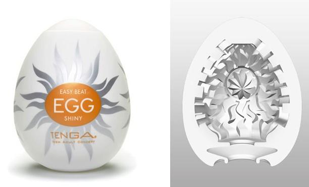 Tenga Egg Hard Boiled Edition Shiny