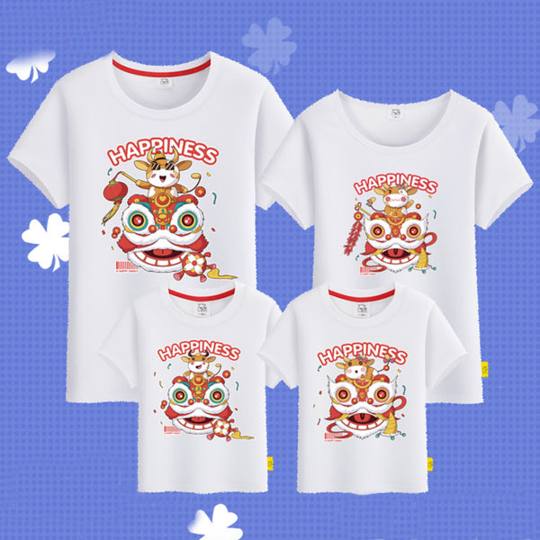 Happy Cow with Lion Dance Family Tshirt 《开心牛与舞狮》家庭装