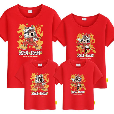 Mickey celebrating Chinese New Year Family Tshirt 《米奇过新年》家庭装