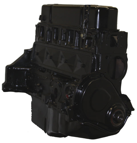 This is an image of a GM forklift engine to represent the General Motors (GM) 181 (2 Piece) Long Block Forklift Engine Assembly for sale on this page