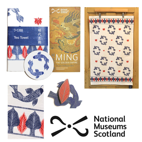 National Museums Scotland Commission 2014