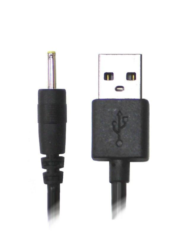 Accessory - Charging Adapter & Cables (Yapalong-4000)