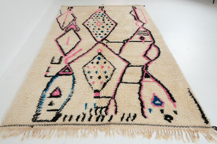 Azilal rug 7.57 ft x 4.69 ft - [All moroccan rugs]